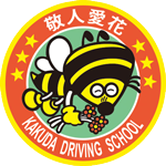KAKUDA DRIVING SCHOOL Logo150